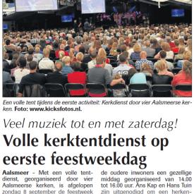 Tentdienst Aalsmeer 2014